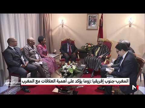 أول رد لرئيس جنوب إفريقيا بعد لقائه بالملك محمد السادس