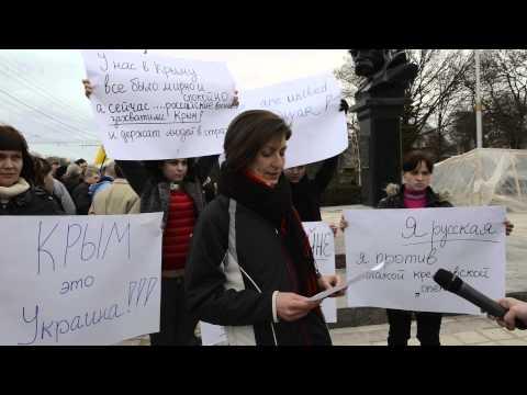 Женщины Крыма призвали к миру