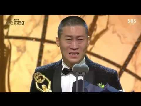 청룡영화제 - 남우조연상 범죄도시 진선규