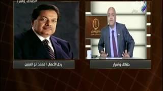 حقائق واسرار مع مصطفي بكري 22/6/2018     -