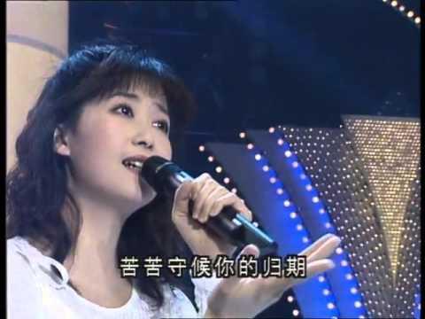 1995年央视春节联欢晚会 歌曲《风中有朵雨做的云》 孟庭苇| CCTV春晚