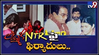 RGV's Lakshmi's NTR producer Rakesh Reddy to meet AP CEO t..