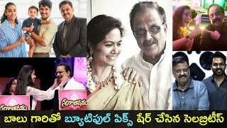 Watch: Celebrities share memorable moments with SP Balu..