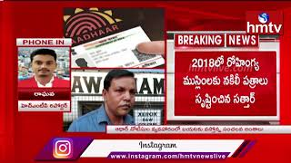 Police reveal shocking facts in Aadhaar body's notices to ..