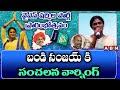 YS Shramila strong comments on Telangana BJP Chief Bandi Sanjay