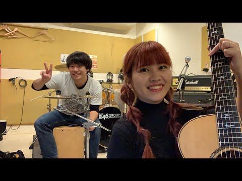 《毎週日曜》Youtube live スタジオからお届け!アコースティックver.