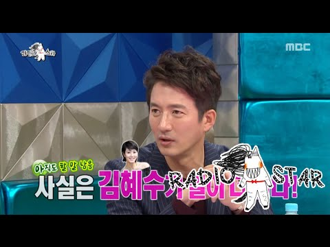 [RADIO STAR] 라디오스타 - Why Jung Jun-ho is PD's first choice?! 20151104