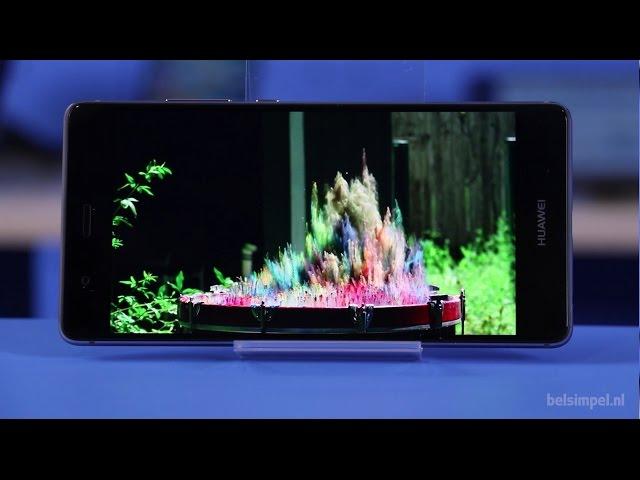 Belsimpel.nl-productvideo voor de Huawei P9