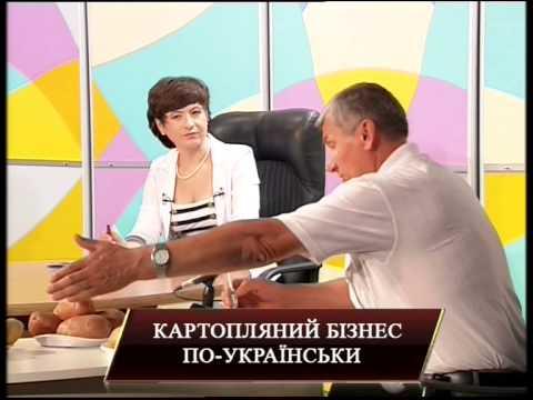 Картофельный бизнес по-украински