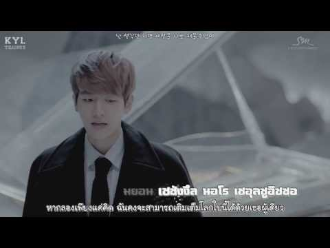 [Karaoke-ThaiSub] EXO - Miracles in December MV (Korean Ver.)