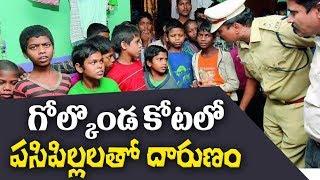 Beggar Mafia with Children in Golkonda Fort..