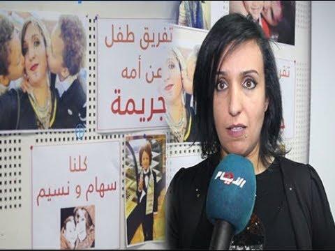معاناة أم مغربية بالرباط بعد طردها من أمريكا وحجز ابنها