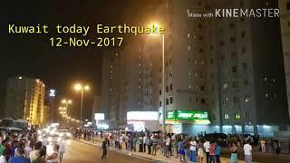Earthquake in Kuwait 12-11-2017