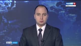 Сегодня в Омск с рабочим визитом прибыл Дмитрий Медведев
