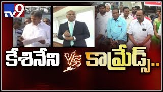 CPI Ramakrishna hits out at MP Nani Over His Harsh Comment..
