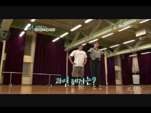 Rain and Kim Suh Ah (SNSD's Gee)