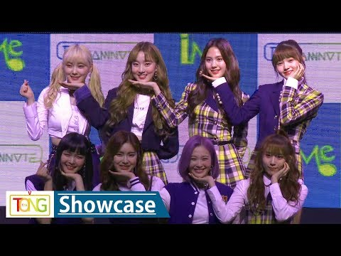 [Full ver.] DreamNote(드림노트) 'DREAM NOTE' Showcase (Dreamlike, 드림라이크, SooMin, 수민)