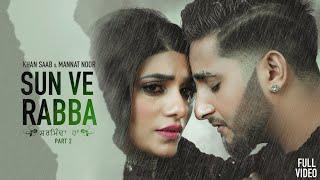 Sharminda Haan – Khan Saab – Mannat Noor Video HD