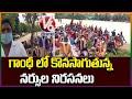 Out Sourcing Nurses Protest At Gandhi Hospital   V6 News