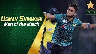 PAK vs HK - Man of the Match Usman Shinwari presser at Dubai Cricket Stadium