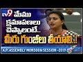 Chandrababu has a history of insulting Speakers, alleges Roja