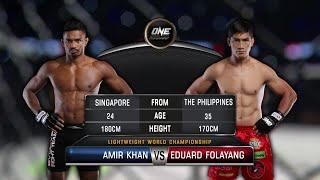 Eduard Folayang vs. Amir Khan | Full Fight Replay