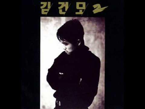 김건모   혼자만의 사랑