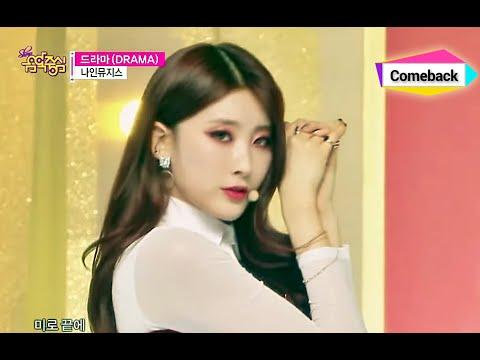 [Comeback stage] 9MUSES - DRAMA, 나인뮤지스 - 드라마, Show Music core 20150124