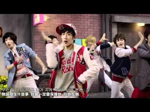 【繁中/HD】BoyFriend - BoyFriend MV