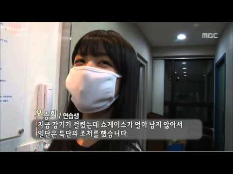 [CUBE Trainee] Oh Seung Hee
