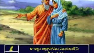 Matthew (మత్తయి సువార్త)_The Bible Telugu audio