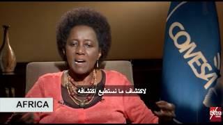 africa | تعرف على أسباب اهتمام الكوميسا بمتابعة الانتخابات ...