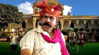 Allha Udal Haran - Shyam Chaturvedi - Topic