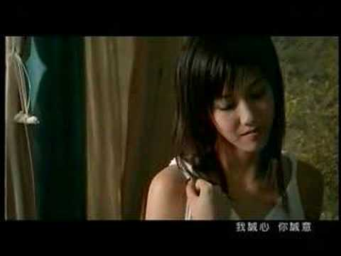 潘瑋柏 弦子 不得不愛 MV