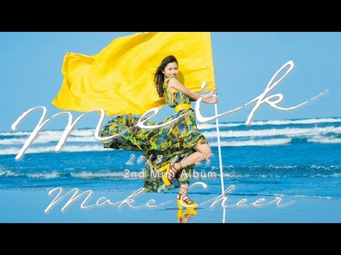 Meik 7/25 Release 2nd Mini Album「Make Cheer」Teaser & Making Movie