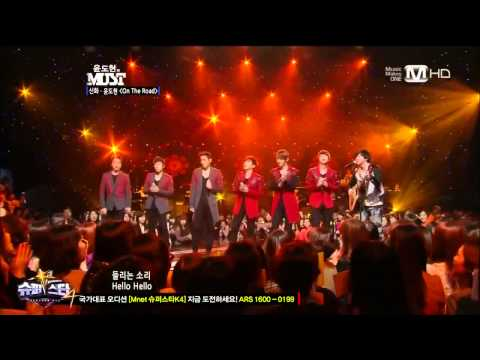120428 MUST Shinhwa - Yo, On The Road (ft. Yoon Do Hyun) & Venus