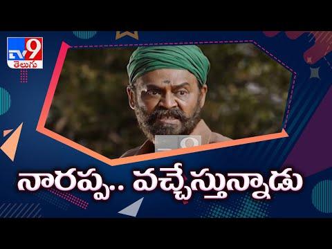 Venkatesh's 'Narappa' to release on Amazon Prime Video
