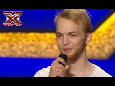 Baixar Вольдемар Станиславский - What does the fox say - Ylvis - Х-Фактор 5 - Львов - 13.09.2014