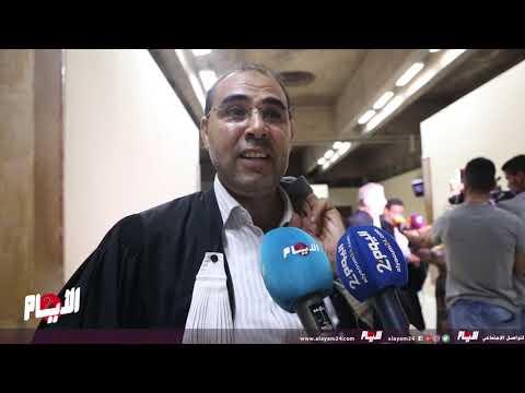 المروري: جلسة اليوم خرجت عن الاستهداف الشخصي لتوفيق بوعشرين