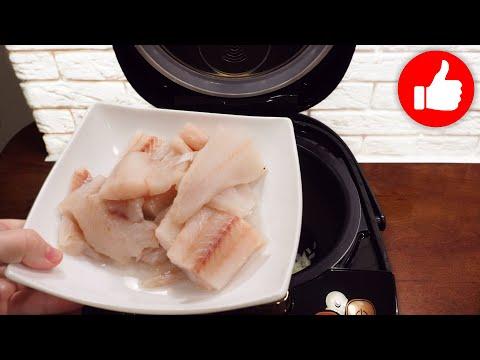 Так МАЛО кто готовит, а зря! Быстро, вкусно и очень нежно – Рыба в сливочном соусе в мультиварке!