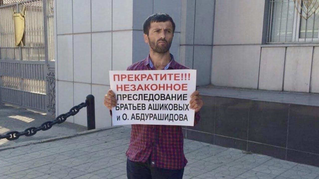 Дагестан: родственники требуют доступа к арестованным силовикам