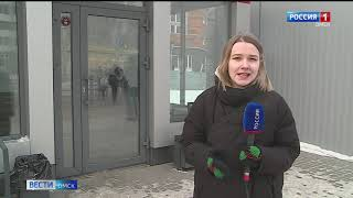 «Вести Омск», итоги дня от  05 января 2021 года