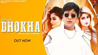 Dhokha – Anjeep Lucky Ft Himanshi Goswami