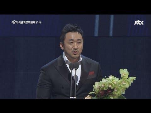 [수상소감] 영화부문 남자조연상 마동석 '이웃사람'