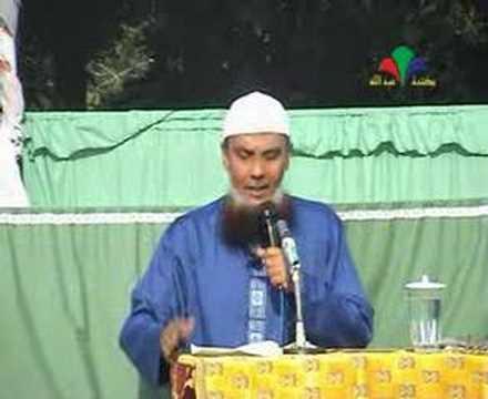 Kembali kepada Islam (2 of 3)