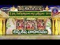 Chinnasesha Vahanam-Appalayagunta | 14-06-19 | SVBC TTD