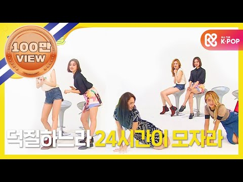 주간아이돌 - (WeeklyIdol EP.211) Wonder Girls Dancing Sunmi Dance