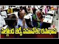 Congress MPS VS TRS MLA Kancharla Bhupal Reddy | Nalgonda ZPTC Meeting | Sakshi TV