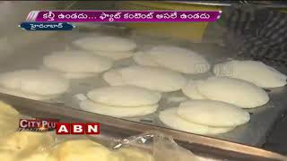 Idly becomes Special Night Food for Hyderabadis..