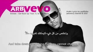 اغنية إمينيم يتحدث بها عن المسلمين مترجمة English songs